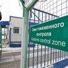 Анализ причин скопления транспортных средств в пунктах пропуска на российско-украинском участке границы