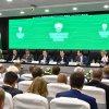 В Анапе  состоялось заседание коллегии Федеральной таможенной службы